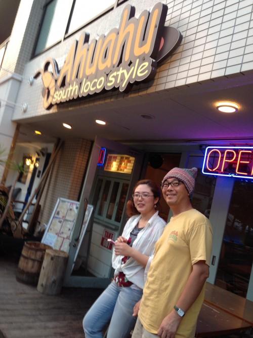 お店の前にて、ジョー、村井